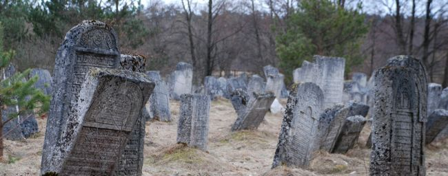 Єврейське кладовище у Немирові / wikipedia.org