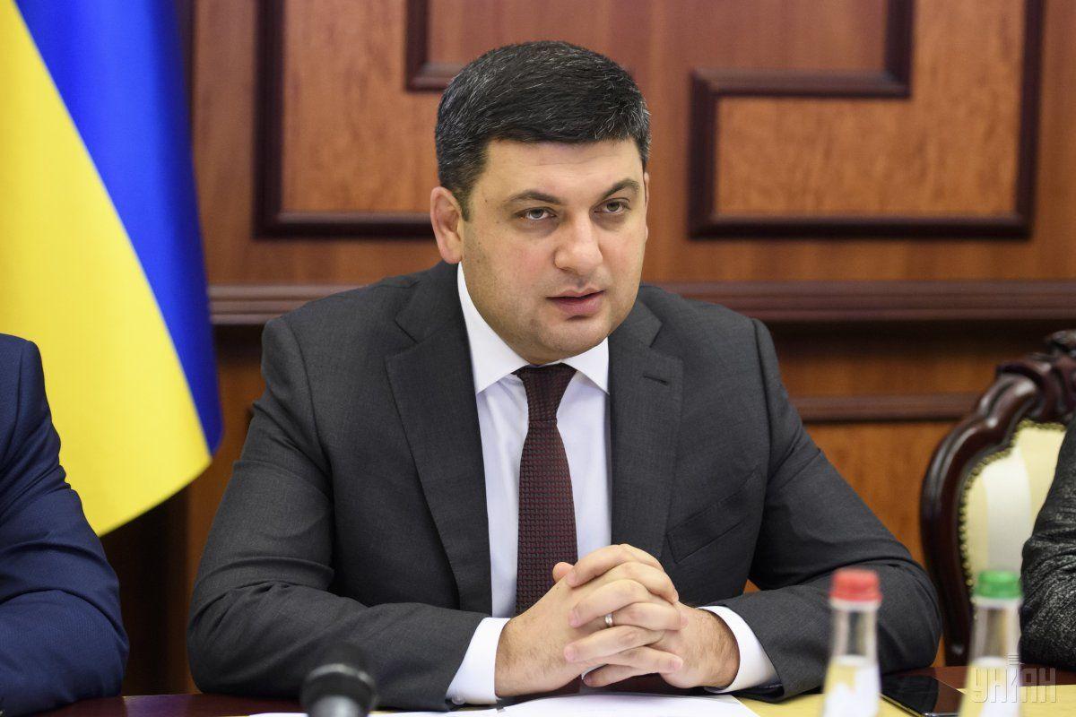 Гройман заявляет, что за последние три года Украина уменьшила потребление газа на 6 млрд куб. метров / фото УНИАН