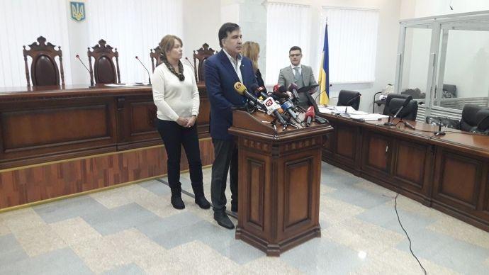 Суд продолжает рассмотрение апелляции на меру пресечения Саакашвили / скриншот