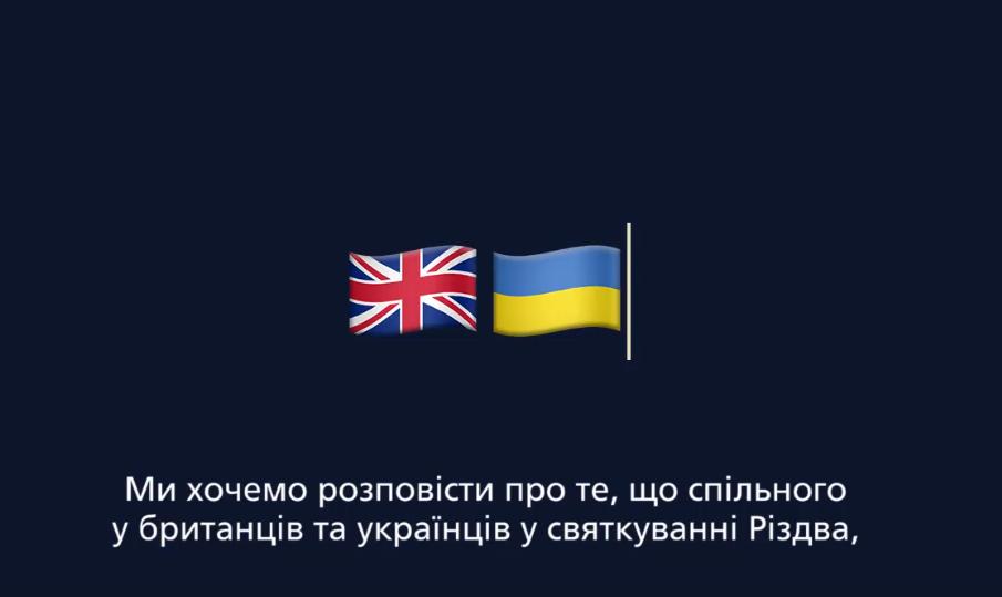 Английские дипломаты поздравили украинцев сновогодне-рождественскими праздниками наязыке эмодзи