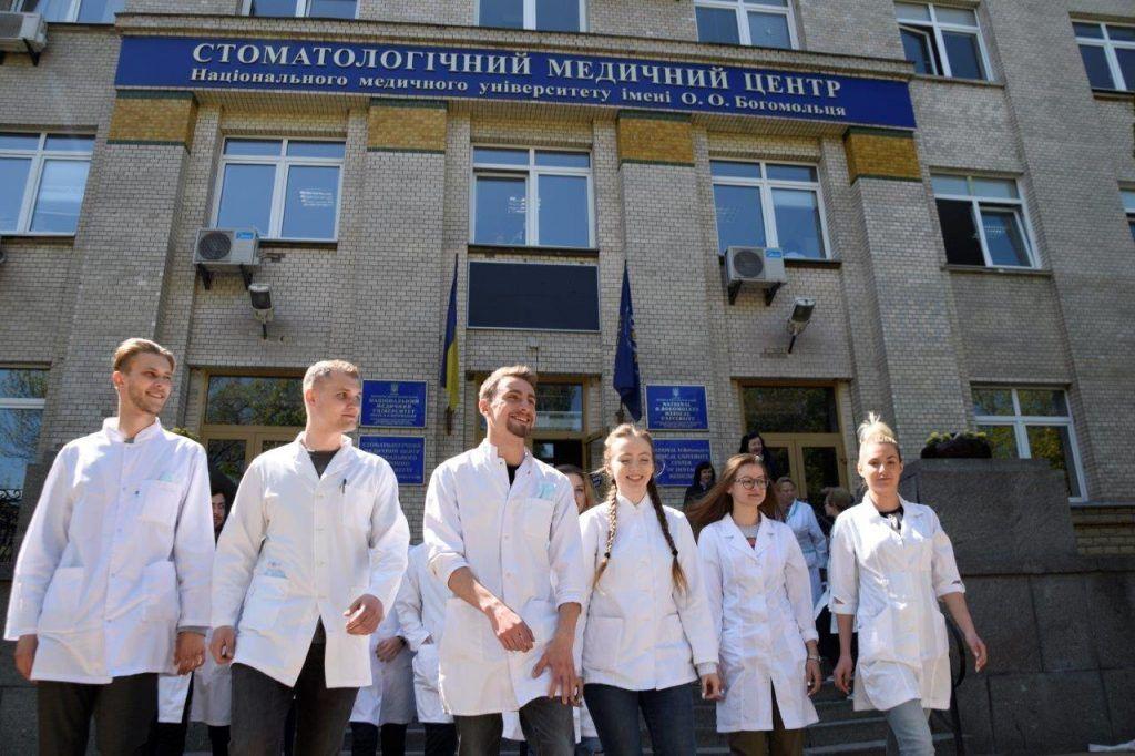 Стоматологічний центр медуніверситету ім. О.О. Богомольця збільшив дохід на 120% / фото stomat-nmu.com