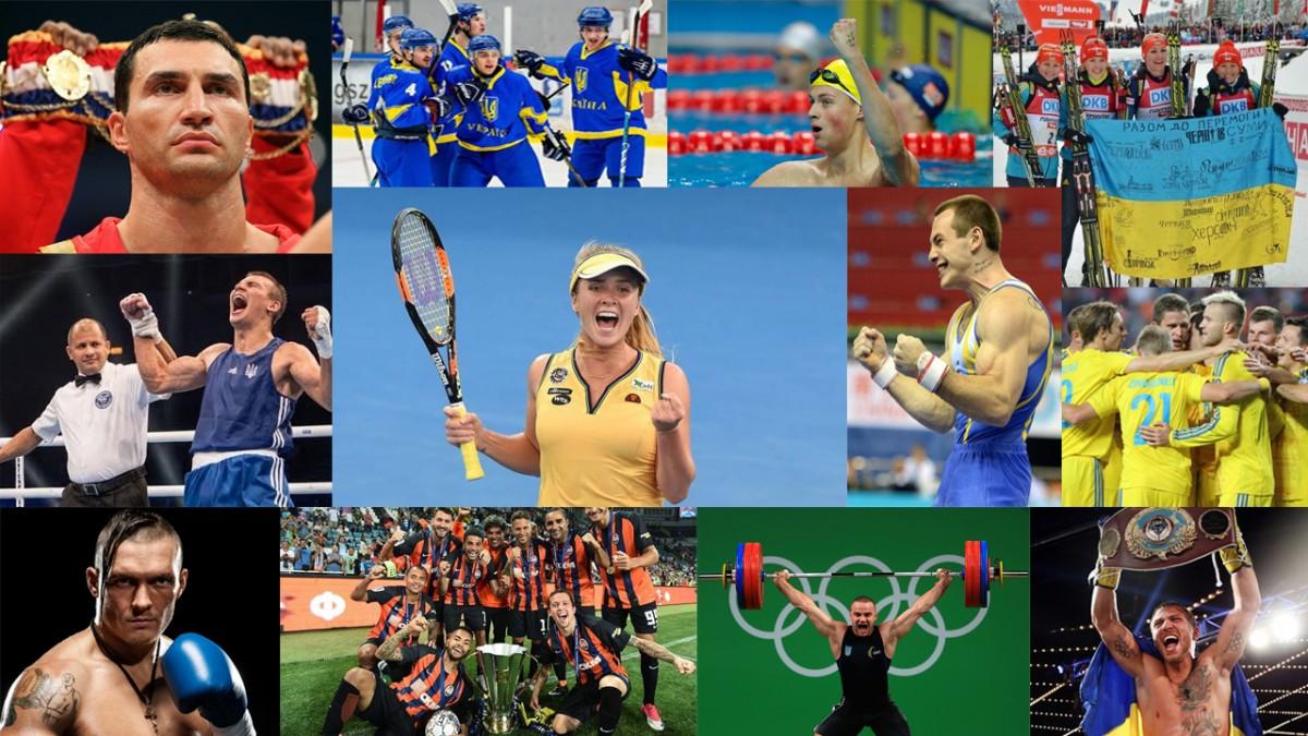 Главные события украинского спорта в 2017 году / фото УНИАН