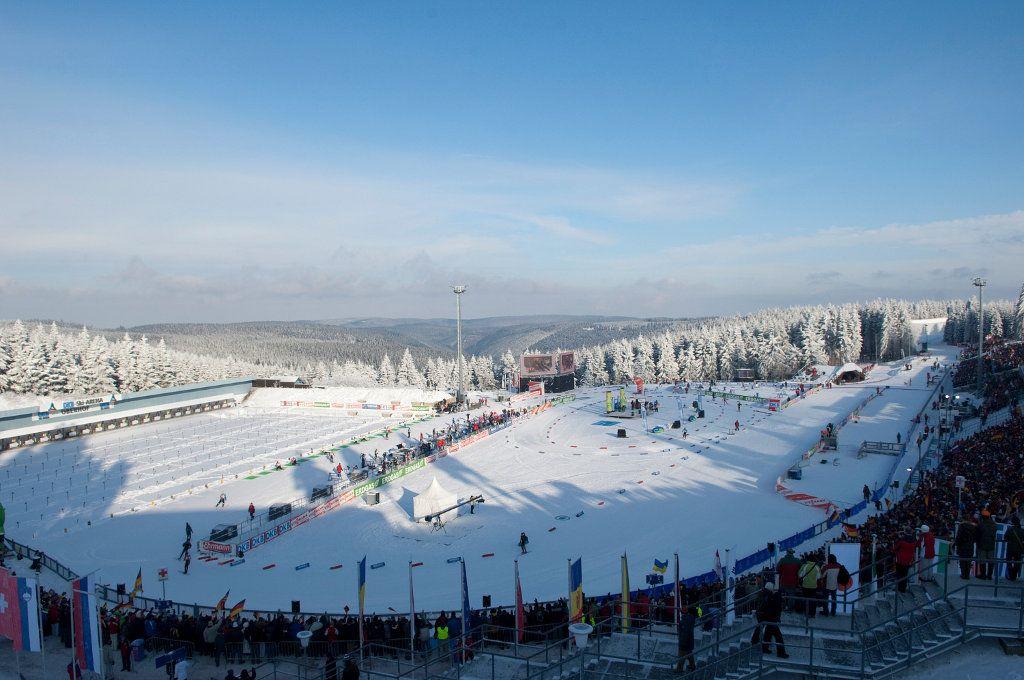 На Прикарпатье построят биатлонный стадион / MirBiatlona
