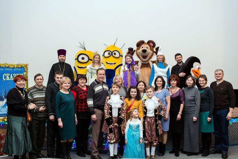 В программе праздничного мероприятия работала фотозона / mitropolia.kiev.ua