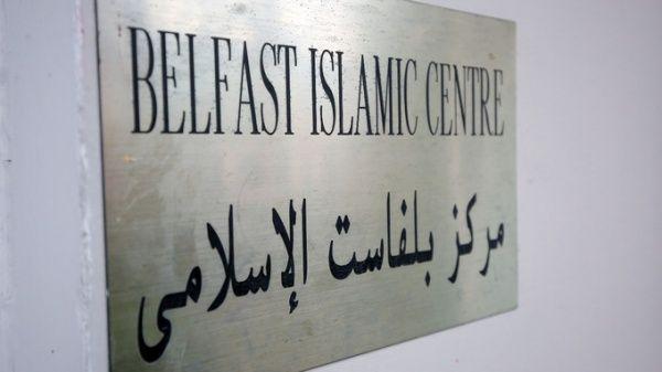 В Ирландии исламский центр забросали свининой / islam-today.ru