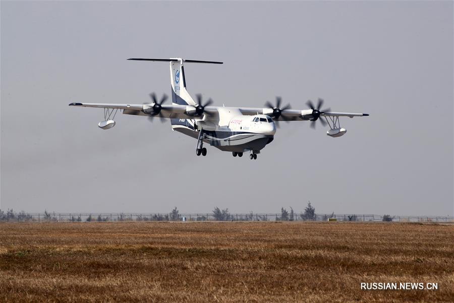 Крупнейший вмире самолет-амфибия AG600 совершил 1-ый полет в КНР