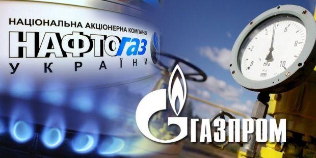 """""""Нафтогаз"""" и """"Газпром"""" должны подписать соглашение о транзите газа / фото eer.ru"""