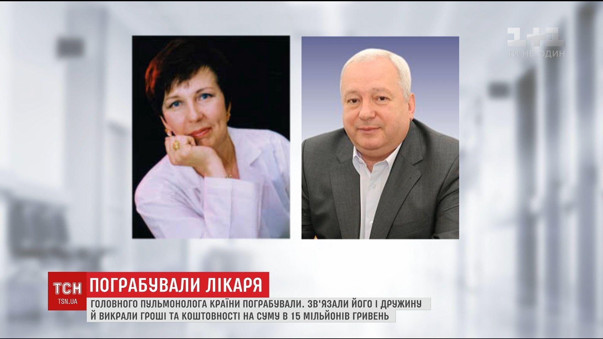 В Киеве ограбили главного пульмоногола страны / Кадр из видео ТСН