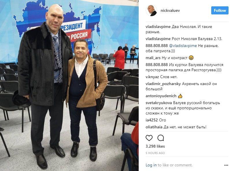 Валуев признался, что со школы любит песни Расторгуева / Фото instagram.com/nickvaluev