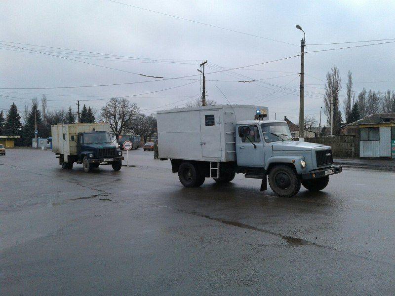 InsideDonetsk