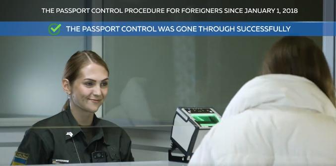Биометрический контроль на границе Украины будет действовать для граждан из 71 страны / скриншот facebook.com/mvs.gov.ua