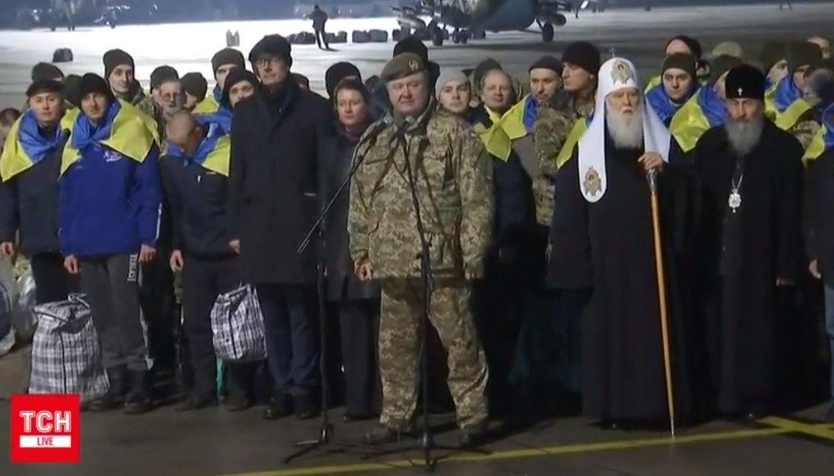 Порошенко выступил в аэропорту Харькова после прибытия из Донецкой области вместе с освобожденными украинскими заложниками / Кадр из видео ТСН