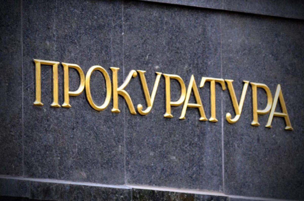 Прокуратура объявила о подозрении вице-мэру Запорожья / фото sud.ua