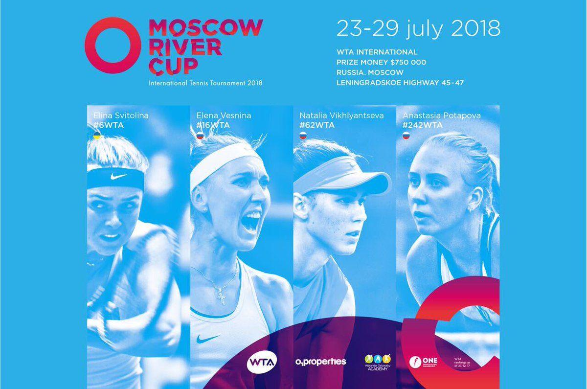 Свитолина сыграет на московском турнире на грунте / twitter.com/netkrizisa