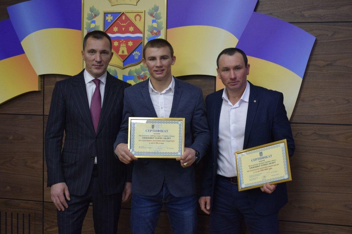 Хижняк получил новую квартиру в престижном районе Полтавы / fbu.net.ua