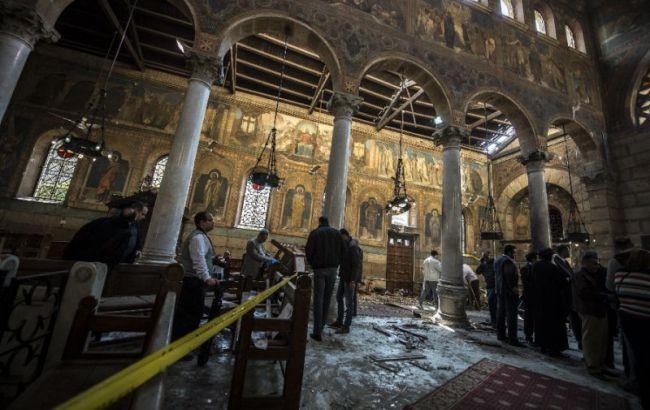 Копти регулярно піддаються нападам в Єгипті / rbc.ua