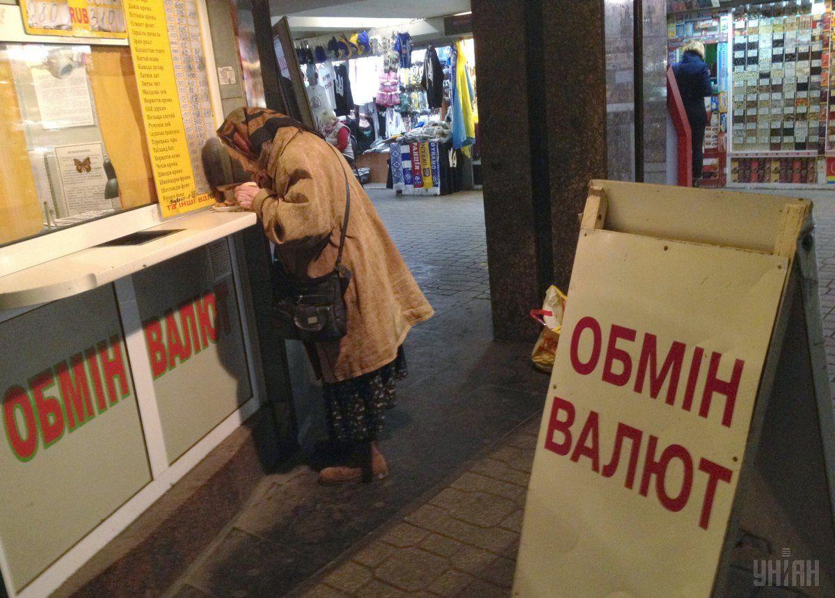 В Киеве юноша через фейковые обменники обманул граждан на более 3 млн грн / фото УНИАН