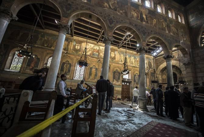 В атаке на церковь под Каиром погибли девять и ранены 10 человек / Armenpress.am
