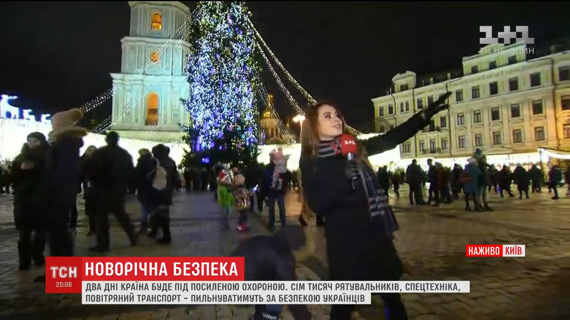 Концерты, усиленная охрана и сюрпризы: столица готовится к празднованию Нового года /