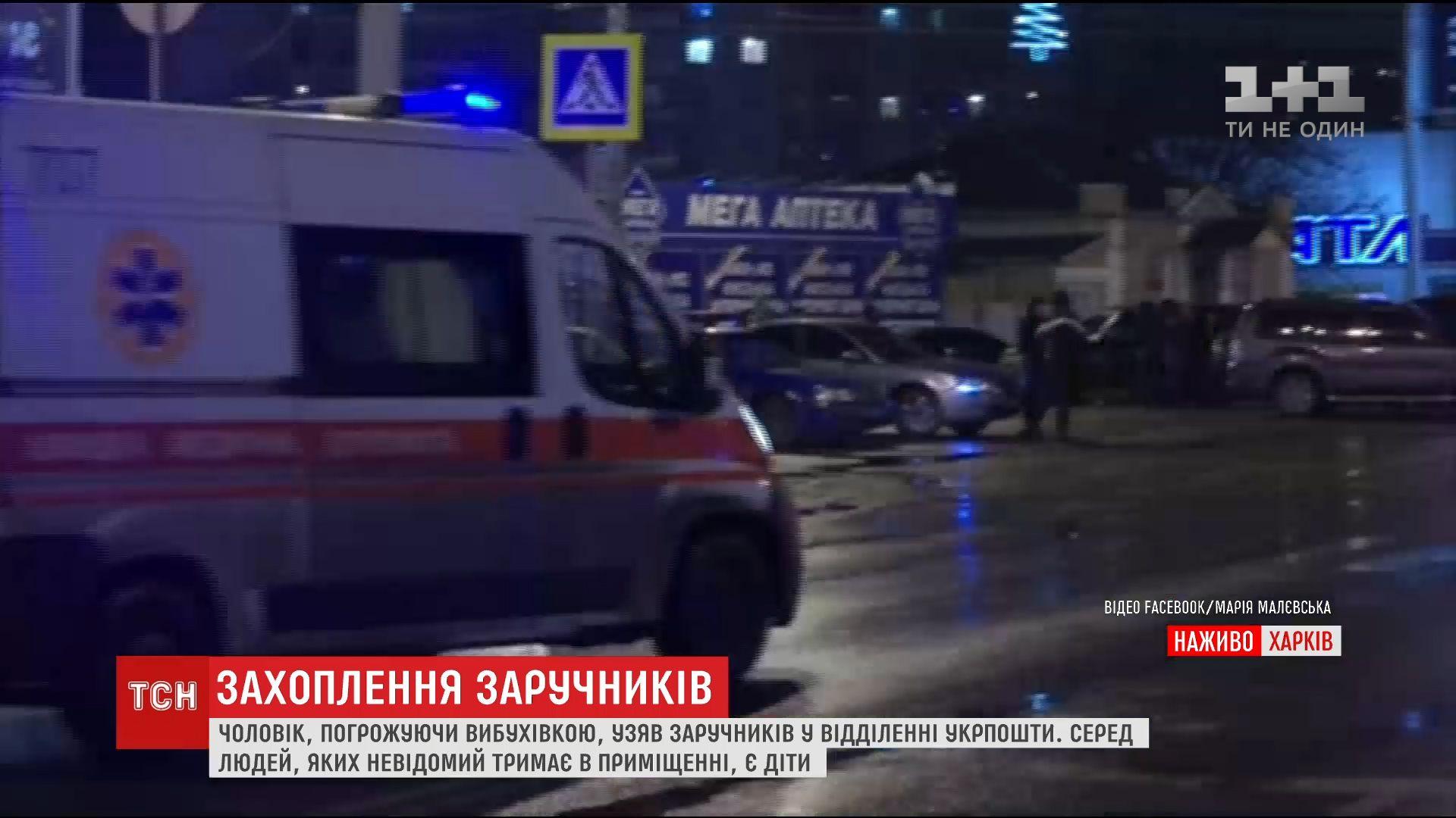 В полиции рассказали о мужестве заложников во время спецоперации / ТСН