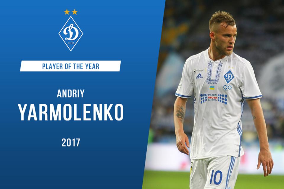 Андрей Ярмоленко - лучший игрок