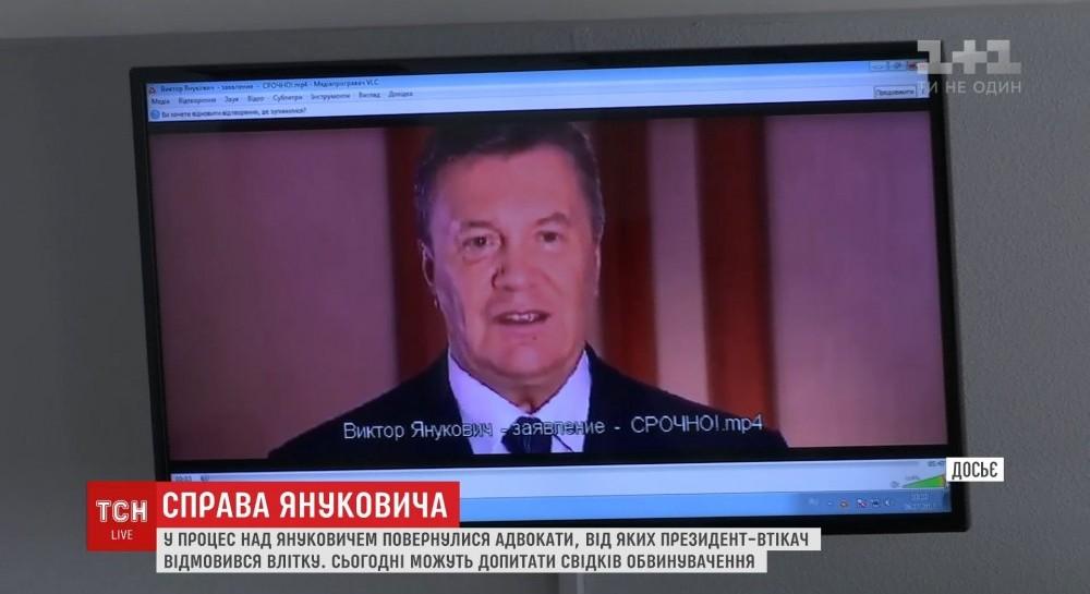 Захист Януковича сьогодні продовжує надавати докази невинуватості  колишнього президента України Віктора Януковича 9f9a3b4762319
