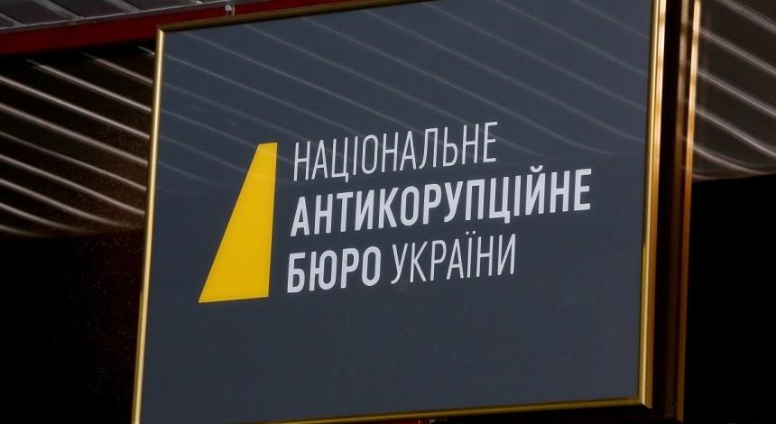 """НАБУ оголосило про підозру семи особам у розкраданні понад 93 мільйонів """"Укрзалізниці"""""""