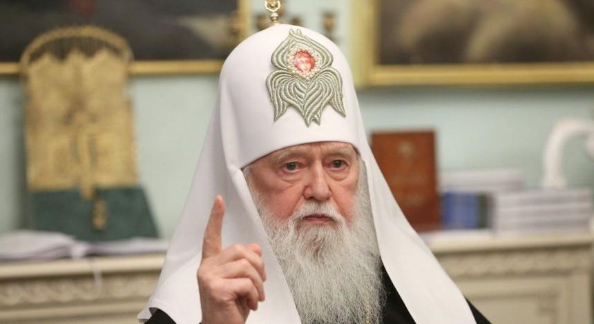 Филарет объяснил, как правильно называть новую поместную церковь в Украине (видео)