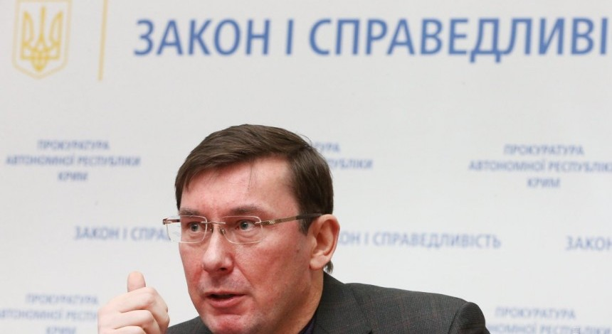 Туреччина закрила свої порти для суден з окупованого Криму – Луценко