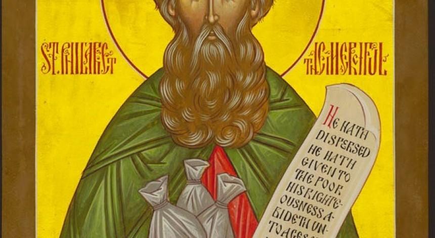 14 грудня Православна Церква вшановує пам'ять праведного Філарета Милостивого