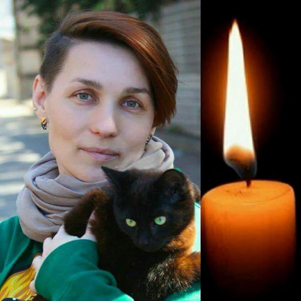 Зеленюк померла від раку / фото facebook.com
