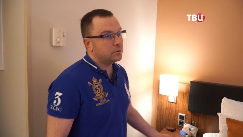 Журналист сообщил, что его депортируют из Латвии / фото tvc.ru