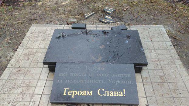 Вандалы повалили на землю две плиты с изображением флага Украины и гимна / ZI