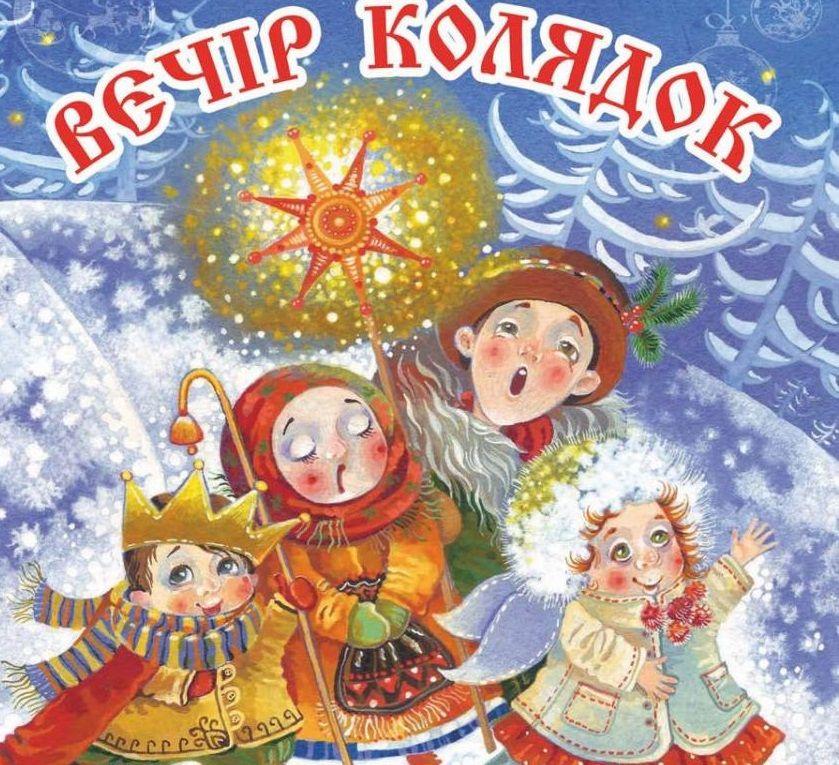 / zhytomyr-eparchy.org