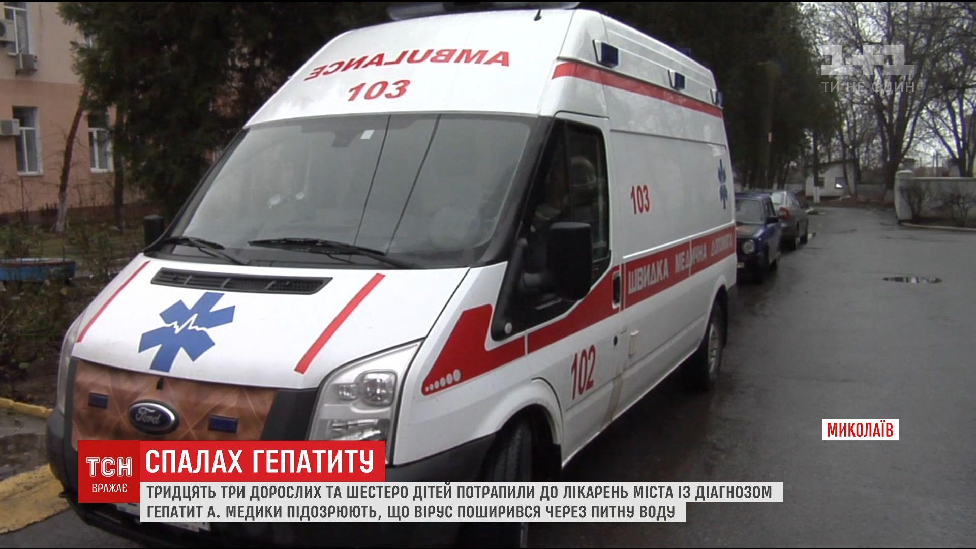 В Николаеве произошла вспышка гепатита /
