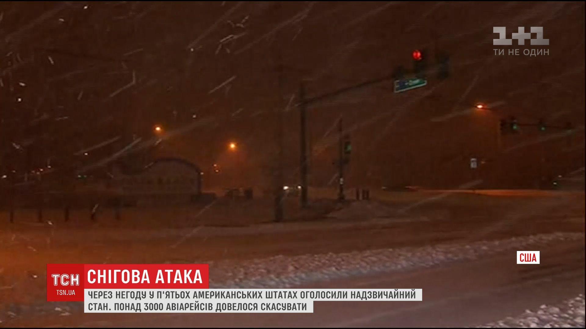 Местных призывают отказаться от путешествий / скриншот видео ТСН