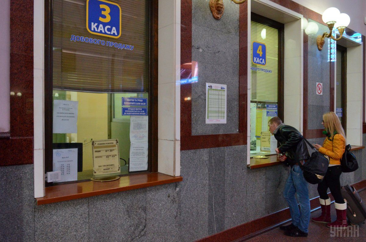«Укрзалізниця» тимчасово обмежила продаж квитків / фото УНІАН