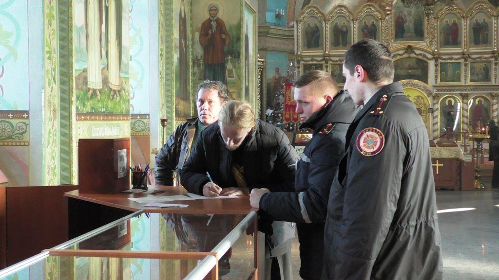 пресс-служба ГСЧС в Житомирской области