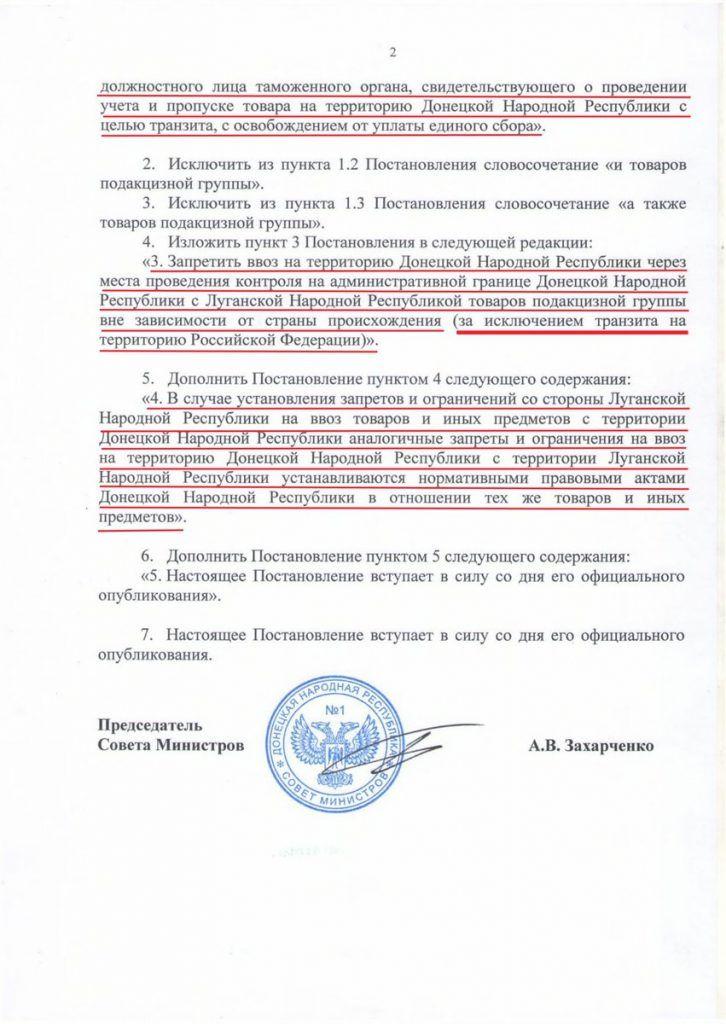 deniskazansky.com.ua