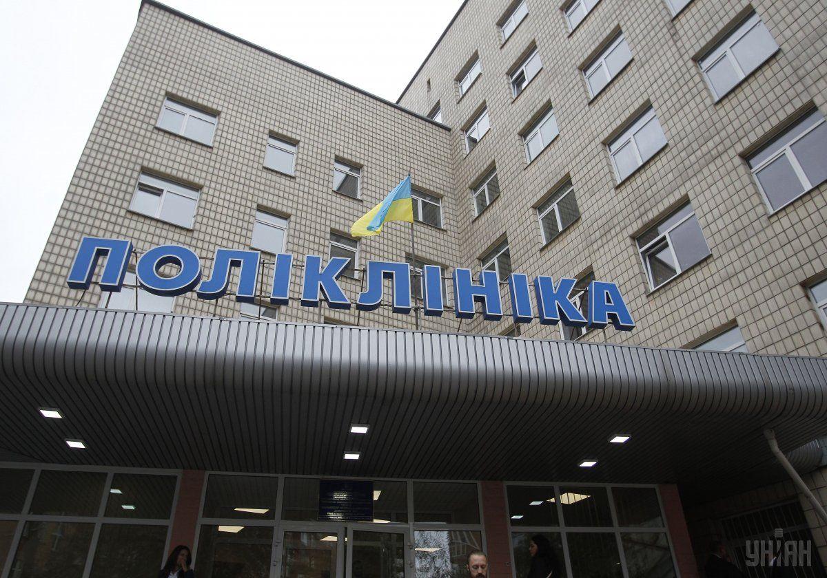 Реформа первичного звена медицины началась в Украине в 2018 году / фото УНИАН
