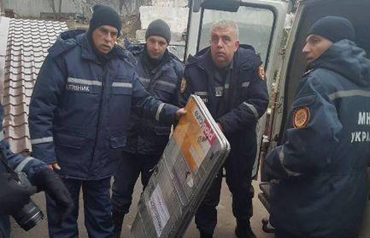 Спасателям из Днепропетровщины привезли ужин в зону АТО / скриншот
