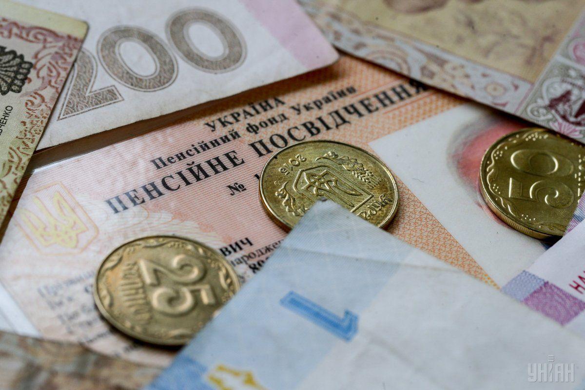 Пенсія з 1 липня буде становити не менше 2 тисяч гривень / фото УНІАН