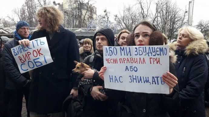 Активисты требовали найти убийц Ноздровской / фото УП
