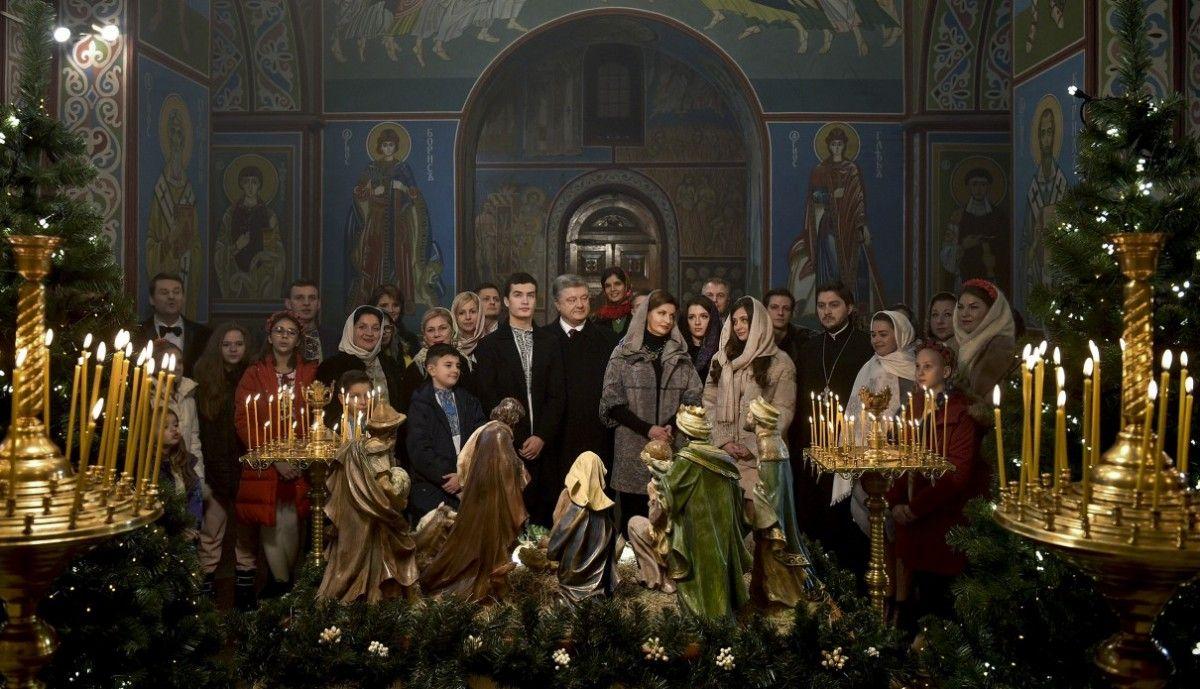 Родина Президента України привітала православних зі Святвечором / president.gov.ua