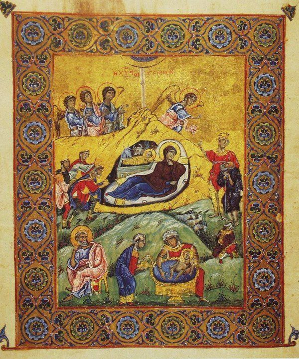 Рождество Христово. Византийская миниатюра. XI в. Афон / athos-ukraine.com