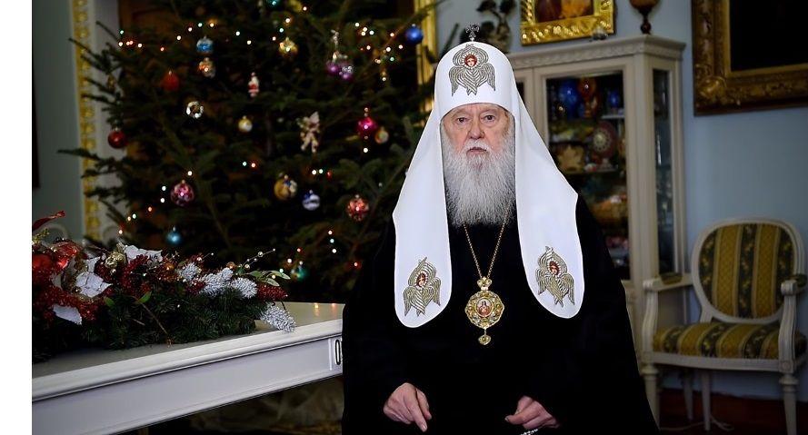 Патріарх Філарет привітав українців з Різдвом / cerkva.infо