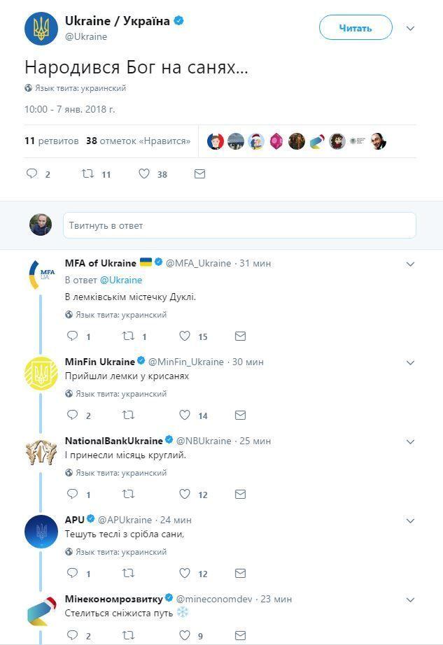 / tsn.ua