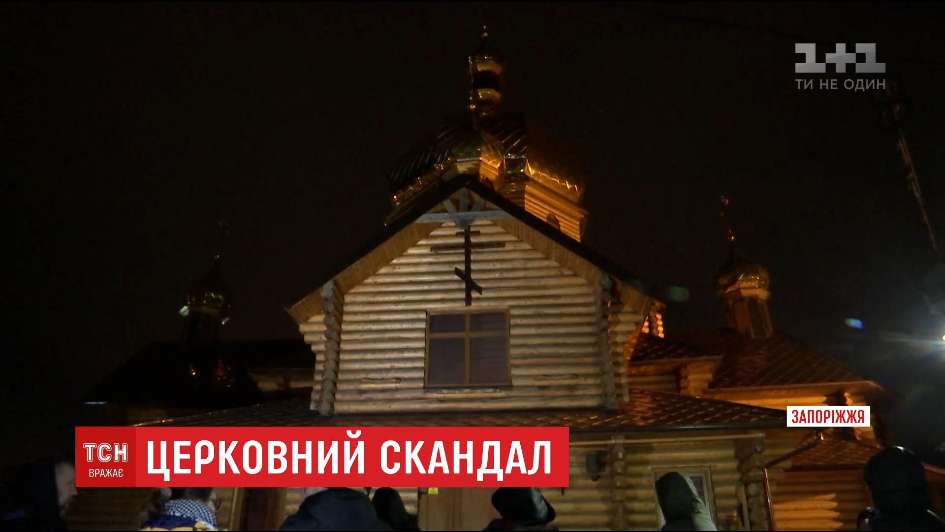 Боєць АТО, якого напередодні побили біля церкви МП, розповів про пережите / скріншот