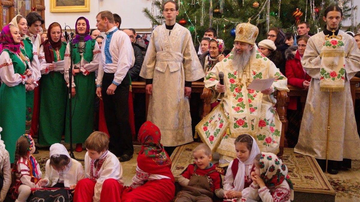 Фестиваль колядок традиційно проводиться у Святогірській лаврі / youtube.com