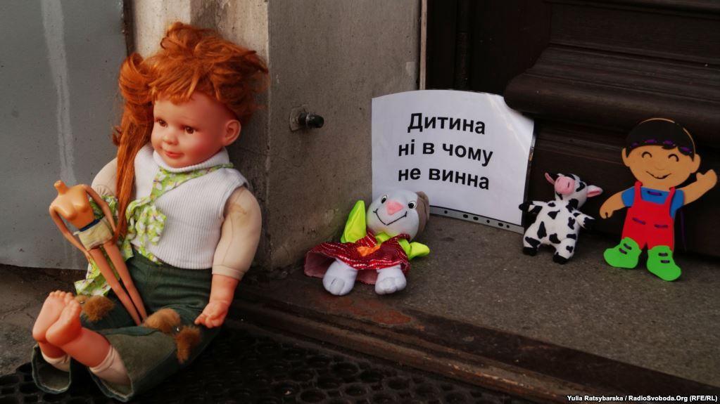 В Днепре возле собора УПЦ МП состоялась акция